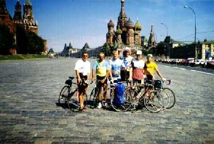 Bicyclists on the Red Square Moscow